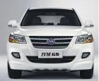 IVM G5 Nigeria first car brand Innoson